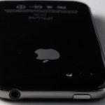 次期 iPhoneってどんなのだろう?