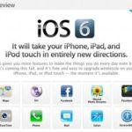 「iOS 6」の発表