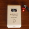 Pocket WiFi LTE(GL02P)