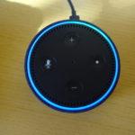 【Amazon Echo Dot】をセットアップしたあとの使用感
